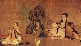 王博:无的发现与确立——附论道家的形上学与政治哲学