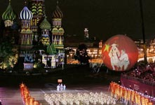 俄罗斯国际军乐节闭幕