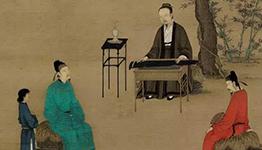 儒道传统文化与中国知识分子的身份认同
