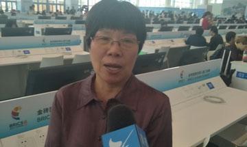 專家解讀:陳鳳英表示《廈門宣言》內容豐富而務實