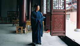 尹信慧:当代道教的突破与振兴
