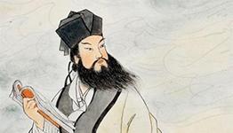 """苏东坡:自创养生""""香泉功"""""""