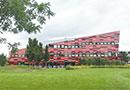 英國諾丁漢大學以華人之名命名一幢樓