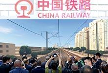 中国高铁技术成就展举行