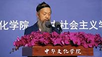 中国道教协会会长:出家道士要守规守矩、完善自我