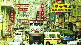 ???20世紀的香港認同/趙稀方