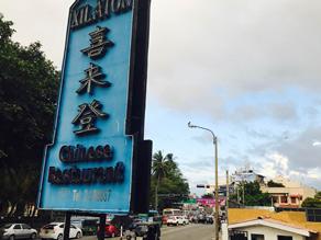 斯里蘭卡中餐館湧現 競爭趨激烈