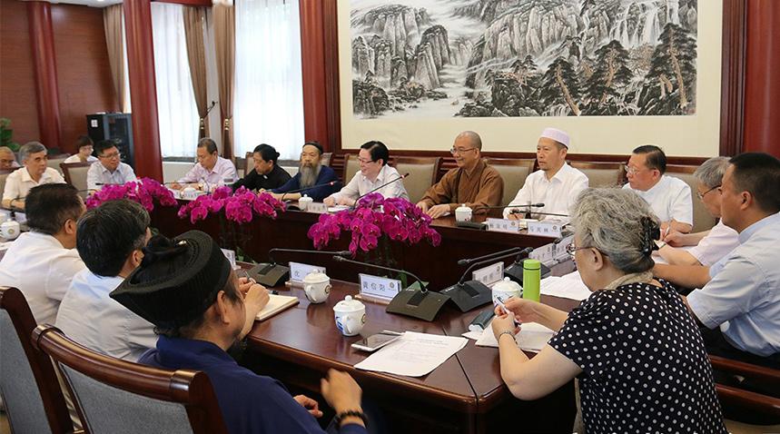 全国性宗教团体联席会议 学习贯彻新修订《宗教事务条例》
