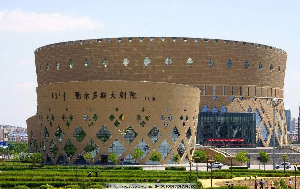 其设计理念来源于蒙古族妇女的头戴,共有两个圆形和一个飘带组成,其中