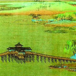 千里江山图 局部