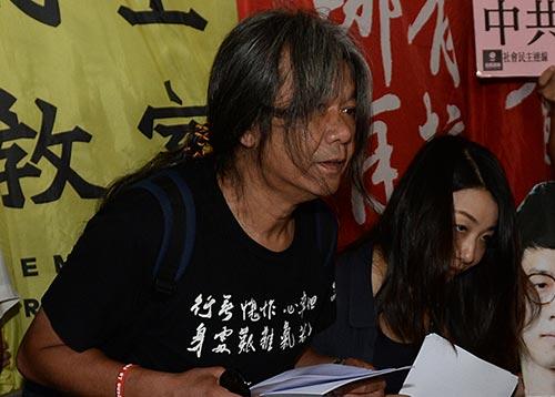 劉小麗被DQ無資格再選