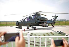 国际直升机博览会启幕