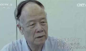"""打""""軍虎""""無禁區 郭徐相繼落馬"""