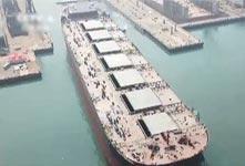 中国造世界最大矿砂船下水