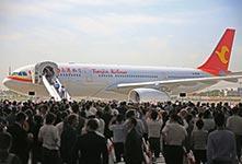 """首架""""国产""""空客A330在天津下线"""