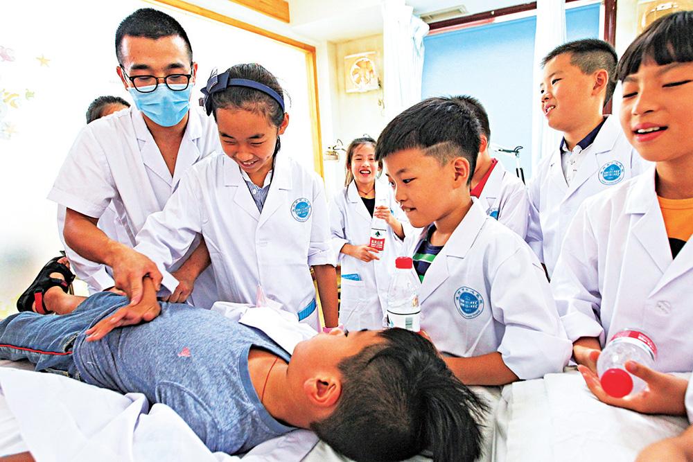 醫衞支出1.3萬億 人均壽命上望80