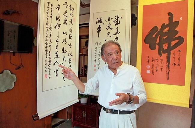 中国著名书法家诗人刘雅周.jpg