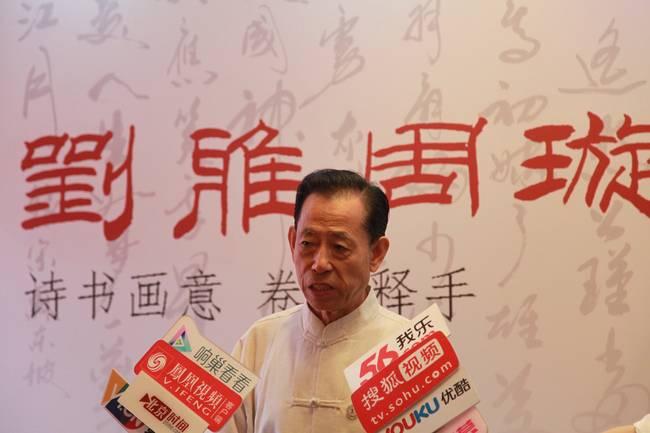 中国书法名家联合会会长-杨松.JPG
