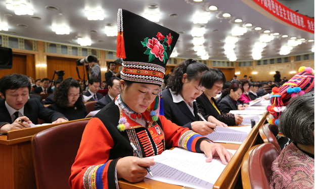 十九大基层 女性 少数民族代表增