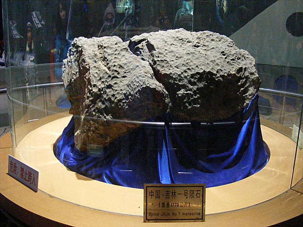 吉林隕石 - JapaneseClass.jp
