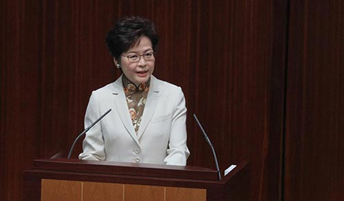林鄭施政報告落實習主席講話精神充滿信心和創新