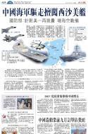 A19:中国