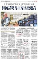 B4:经济