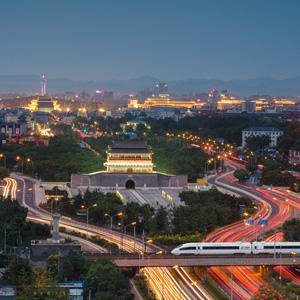 千年京城邁向和諧宜居之都