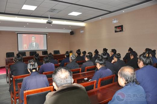 河南省道协组织中岳庙全体道众观看十九大开幕式