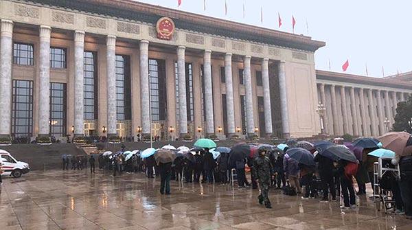 中共十九大今日开幕 记者雨中排队等待进场