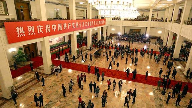 十九大即將開幕 人民大會堂內景