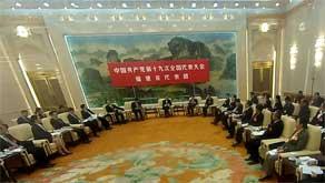 VR|十九大福建省代表团讨论