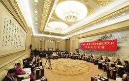 VR|十九大海南省代表團討論