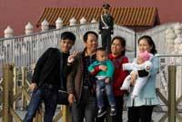 文化自信 中国迈进新时代的重要课题
