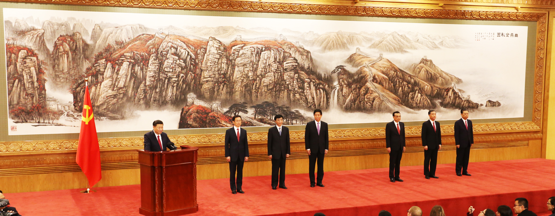 习近平在中央政治局常委同中外记者见面时的讲话