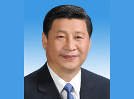 習近平領航中國夢 領航新時代