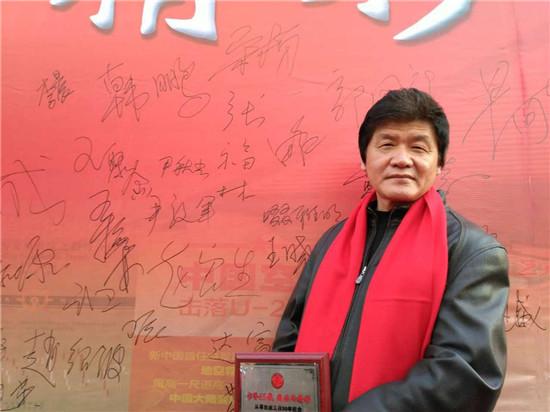 中国当代名家张福林的水墨艺术图片