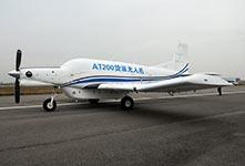 首款民用货运无人机演示飞行