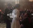 宋慧乔宋仲基婚礼晚宴:章子怡刘亚仁与新人热舞