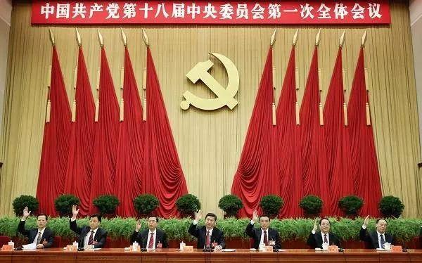 八大中央委员_从中共八大开始看起 每届中央委员有何特点
