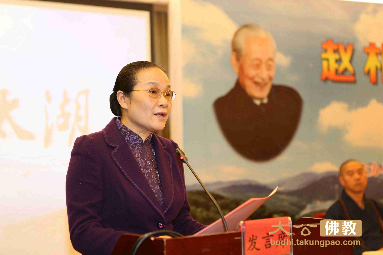 全國政協常委、九三學社中央副主席、上海市政協副主席趙雯女士致辭