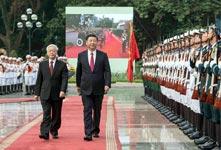 习近平对越南进行国事访问