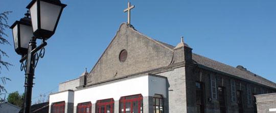 【北京】基督教会缸瓦市堂