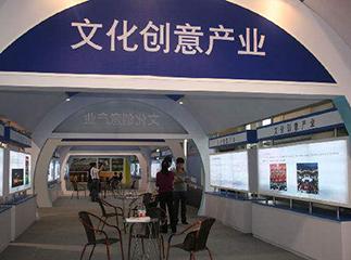 京港两地共论传统文化与市场融合之道