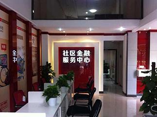 第21届北京·香港经济合作研讨洽谈会—金融服务合作