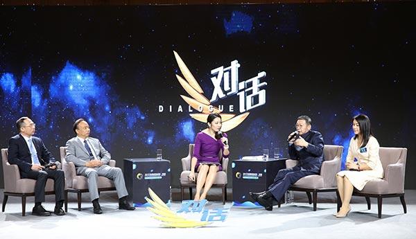 聚焦金融服务实体经济 央视财经论坛·香港举办