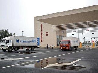 京港会将办京港跨境电商合作发展新模式、新机遇高峰会