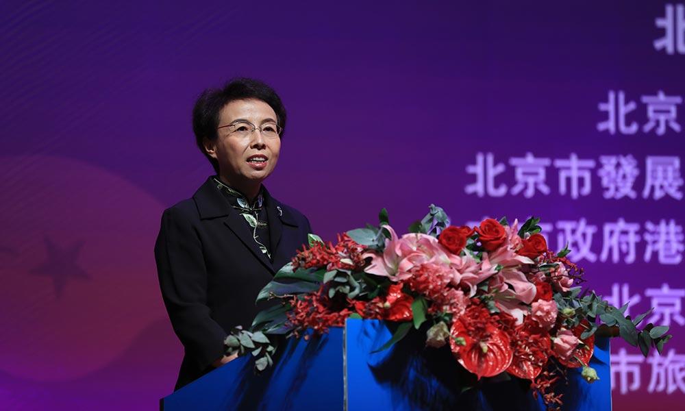 北京市副市长程红