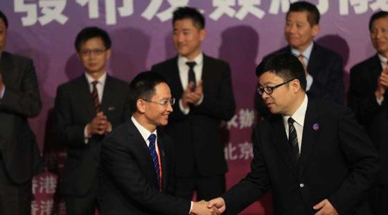 第21届京港洽谈会签约金额108.2亿美元