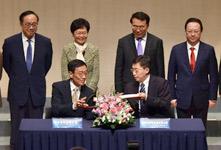香港舉行創新論壇